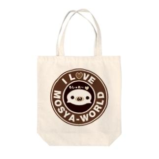 もしゃれ~な もしゃ子さんセピア Tote bags