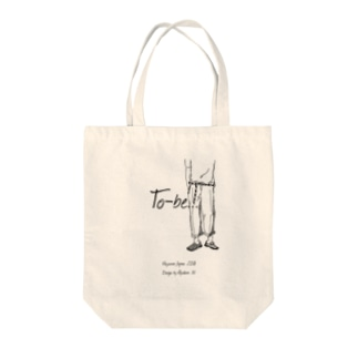 To-be ボトムス Tote bags