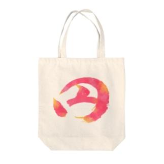 風の筆文字 円(まどか) Tote bags