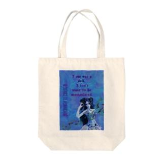 洗脳への抵抗 Tote bags