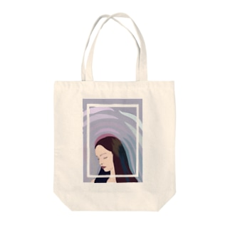 There is always light behind the clouds Tote bags