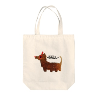 きょうりゅう犬ーGAUL- Tote bags