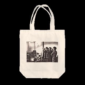ナザトケイスケのTHE BREMENS Tote bags