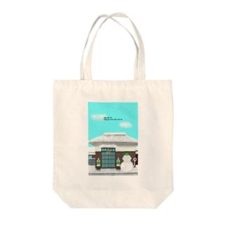 申年用年賀状イラスト Tote bags