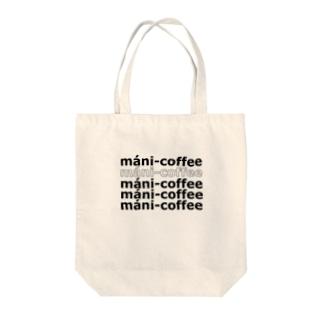 máni-coffee Tote bags