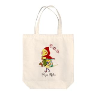 ROBOBO オカメインコ「ポポロボ」 Tote bags