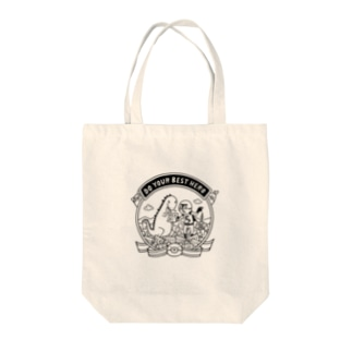 Do your best. Hero Tote bags