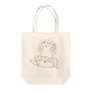 バレエうさぎ Tote bags