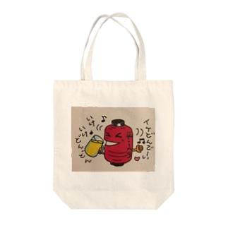呑兵衛な赤提灯 Tote bags