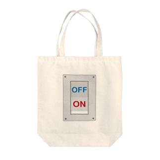 スイッチオフ Tote bags