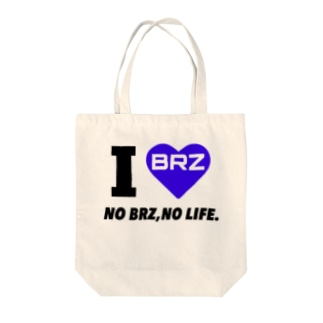 I LOVE BRZ【Blue Accent】 Tote bags
