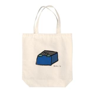とじこもりボックス Tote bags