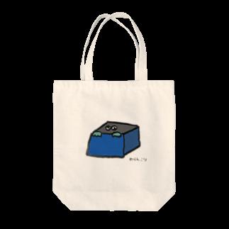 めらんこりのとじこもりボックス Tote bags
