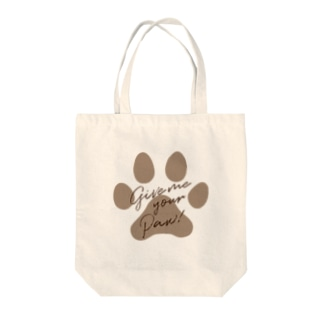 Give me your Paw! 肉球シリーズ Tote bags