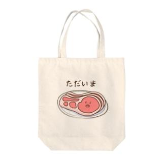 ぶたにく Tote bags