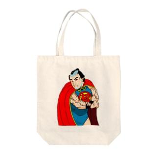 超太郎 Tote bags