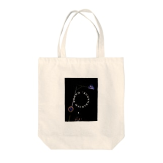 Under maintenance  (bold) Tote bags