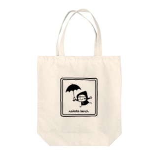 Do your best. Witch hood(降りはじめ) Tote bags