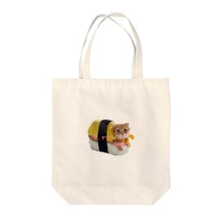 時すでにお寿司 Tote bags