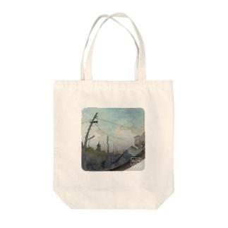 歪んだ風景 Tote bags