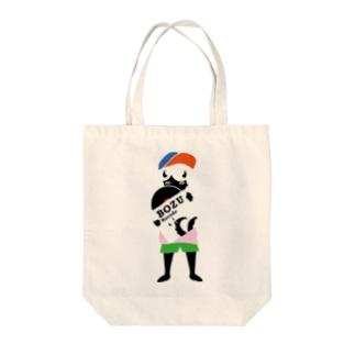 DJムー Tote bags