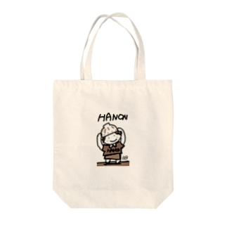 はのんちゃん Tote bags