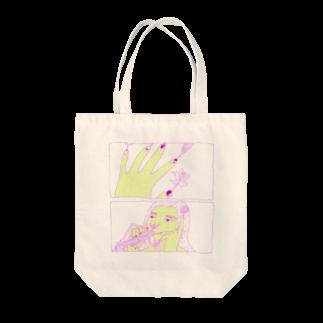 あないすみーやそこ shopの植物界のひと Tote bags