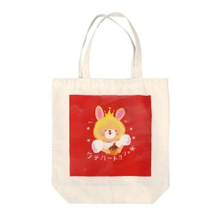 お菓子なうさぎ Tote bags