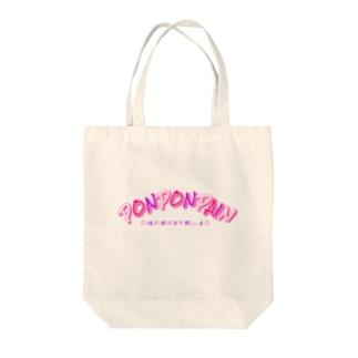 pͪoͣnͬpͣoͥnͭpͣa͡inͥ Tote bags