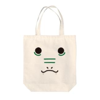 ワニ-animal up-アニマルアップ- Tote bags