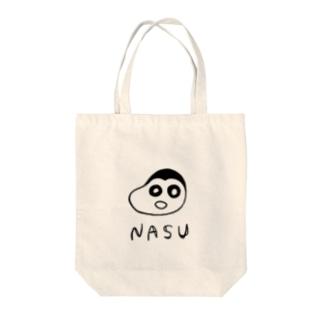 ナスちゃん Tote bags