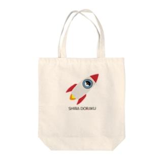 SHIBADORAKU ROCKET Tote bags