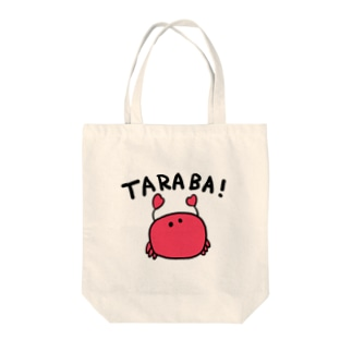 タラバ トートバッグ