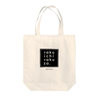 rakuichirakuza [simple] Tote bags