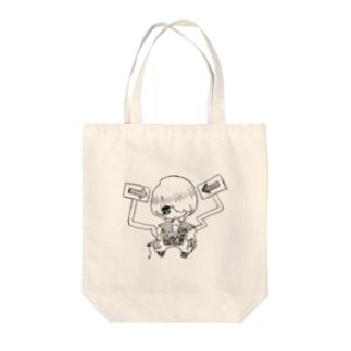 黄昏の秘密 Tote bags