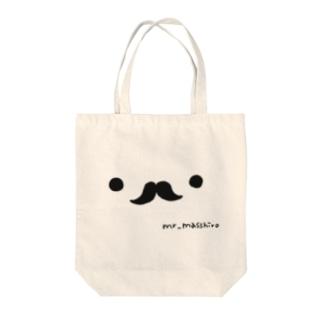 まっしろさんひげフェイス Tote bags