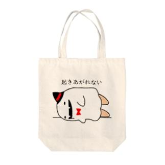 起き上がれないオバケ Tote bags
