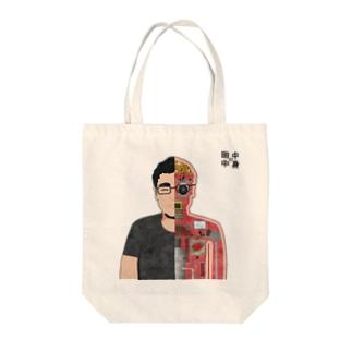 田中の中身 Tote bags