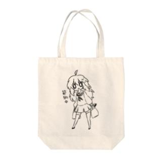節約する女子高生 Tote bags