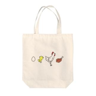 「DESTINY」 Tote bags
