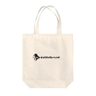 キングコング Tote bags