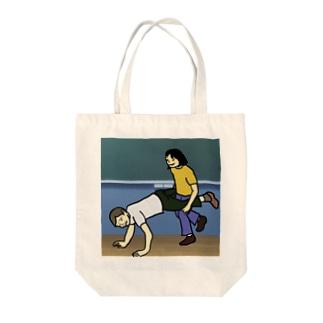 仲良し罰ゲーム Tote bags