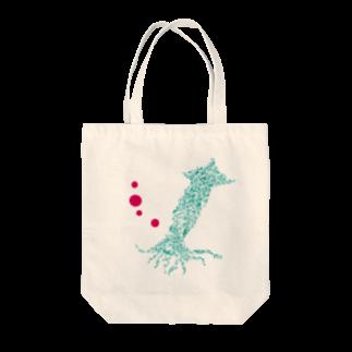 すっぽんぽんのSquid of sigh  Tote bags