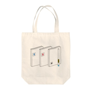 BOOK and Tote bags