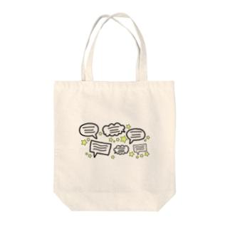 KOTOBA Tote bags