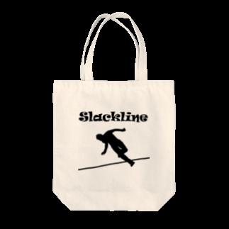 SLACKLINE HUB(スラックライン ハブ)のスラックライン(Slackline) Tote bags