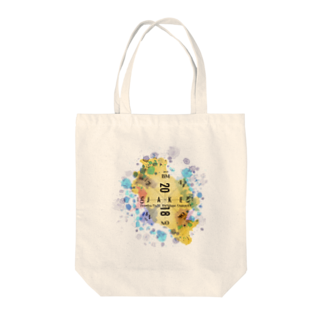 JAKE2018のトートJAKE Tote bags