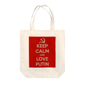 LovePutin Tote bags