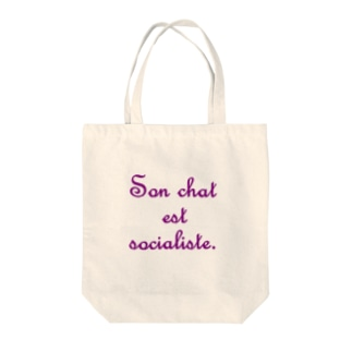 socialiste Tote bags
