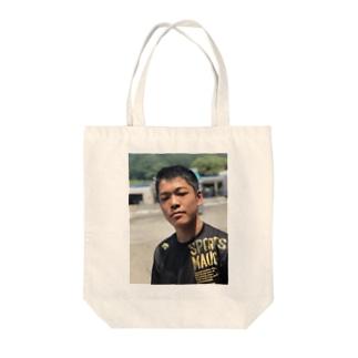 you Tote bags